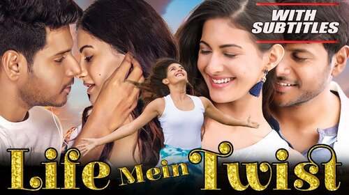 Poster Of Free Download Life Mein Twist 2020 300MB Full Movie Hindi Dubbed 720P Bluray HD HEVC Small Size Pc Movie Only At worldfree4u.com