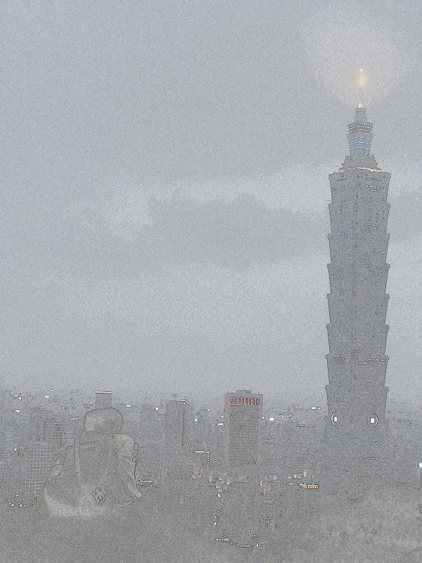TAIWAN Taipei,Elephant mountain et proche de Shiding - P1140369.JPG