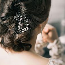 Wedding photographer Anastasiya Musinova (musinova23). Photo of 14.09.2017