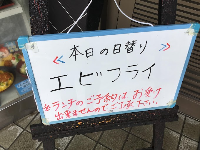 IMG_2400.JPG