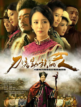 Woman in a Family of Swordsman China Drama