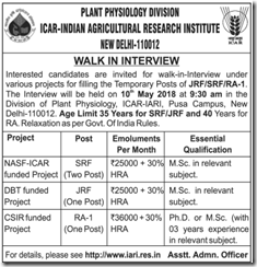 IARI Walk in Interview 2018 www.indgovtjobs.in