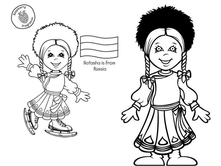 Dibujo De Nacionalidades Para Colorear: Niños De Diferentes Nacionalidades Para Colorear