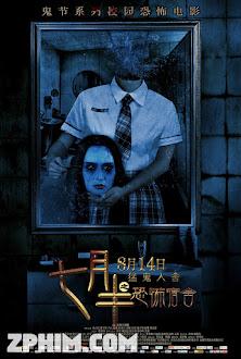 Đêm Rằm Tháng Bảy - Mid-July Days (2015) Poster