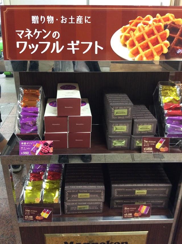 マネケン JR秋葉原駅店