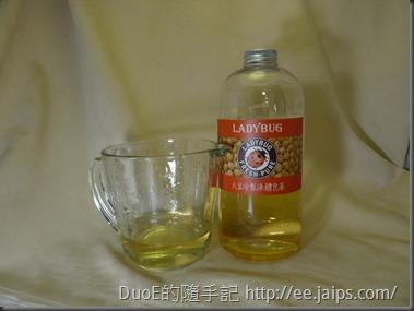 LADYBUG液態皂基-沐浴露製作1