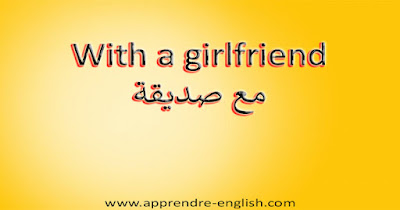 With a girlfriend مع صديقة