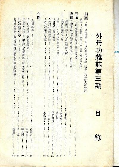 雜誌3-04.jpg