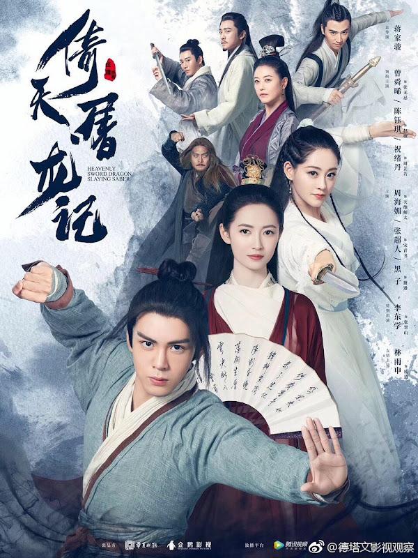 Heavenly Sword Dragon Slaying Saber 2019 China Web Drama