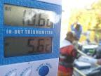 朝7時の水温と気温 2012-11-26T03:08:17.000Z