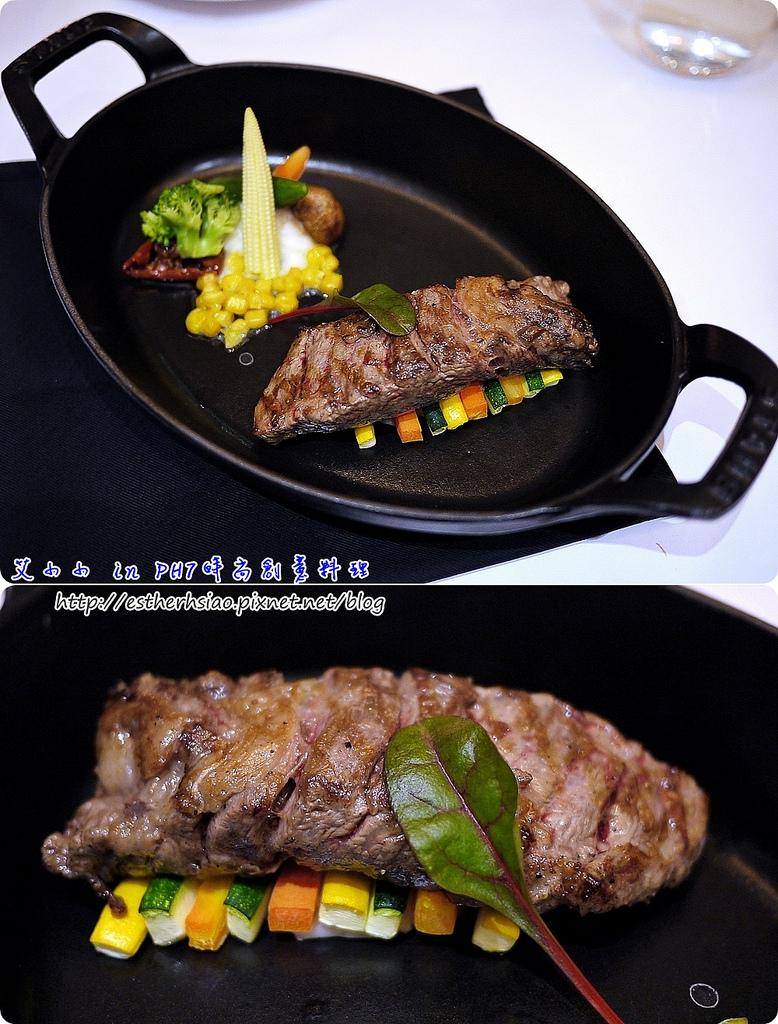 17 黑鑽套餐主菜