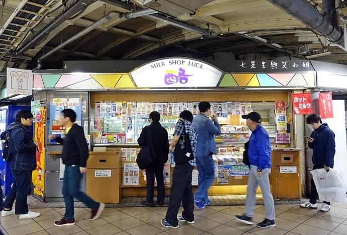 2 日本東京秋葉原酪MILK SHOP LUCK