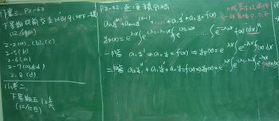 作業及小考公告