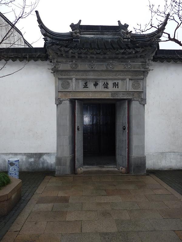 Chine.Shanghai et Suzhou - P1060189.JPG