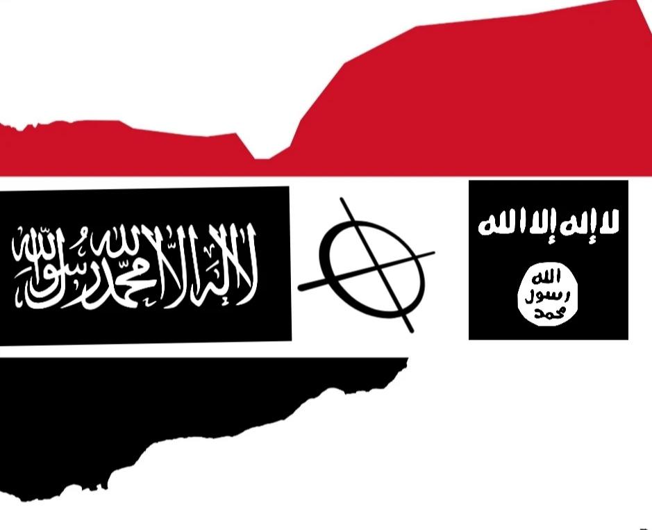 Civil War in Yemen
