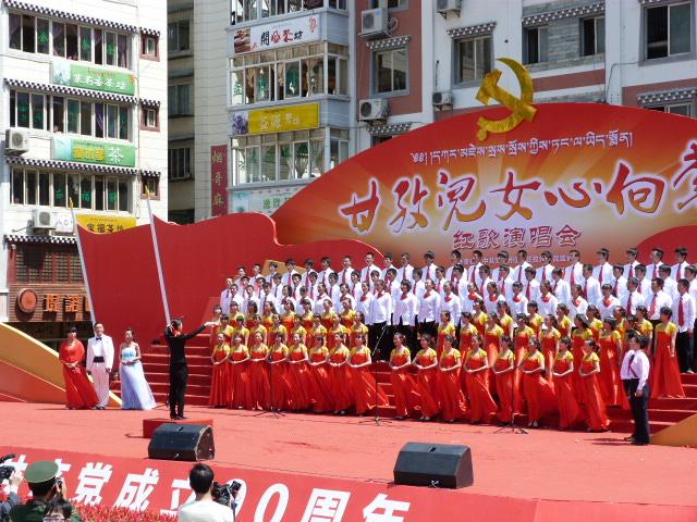 CHINE SICHUAN.KANDING , MO XI, et retour à KANDING fête du PCC - 1sichuan%2B1919.JPG