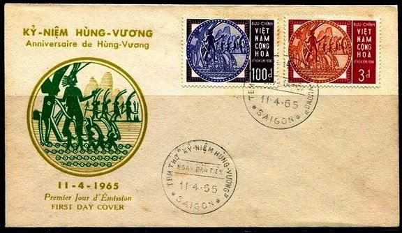 Bộ tem kỷ niệm Quốc Tổ Hùng Vương – Việt Nam Cộng Hòa 1965