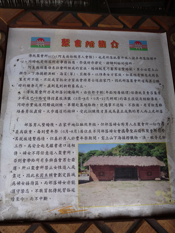 TAIWAN.Taitung - P1110585.JPG