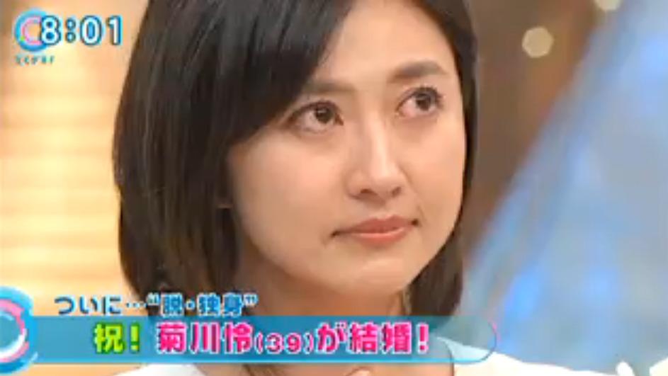 菊川怜が結婚!!『とくダネ!』...