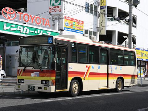 祐徳バス 武雄線 ・202