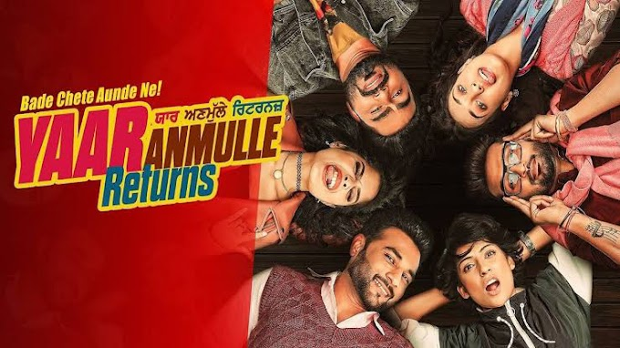 Yaar Anmulle Returns   BoxOffice Collection    Punjabi Film  