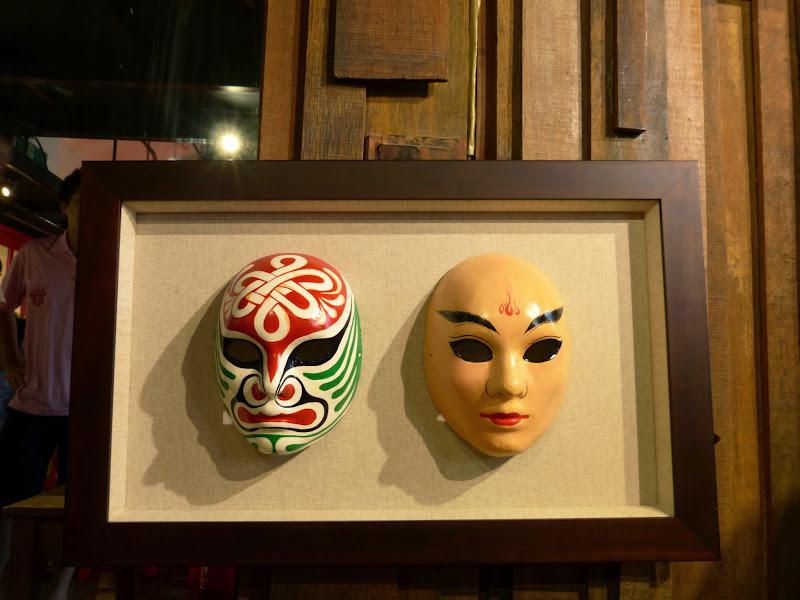 Taipei. Maquillage au Thinker s theater à Di Rua jie 迪化街 - maquillage1%2B022.JPG