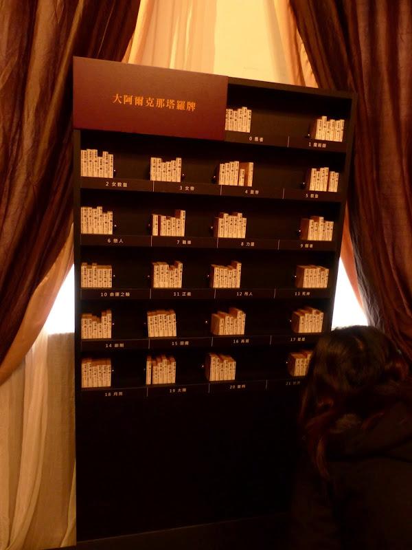 Fortune Tellers, Diseurs de bonne aventure Taïwanais - P1040298.JPG