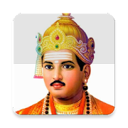 Sri Basaveshwara WallPapers