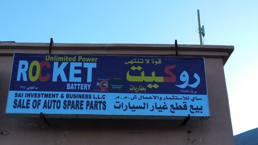 Rocket Spare Parts Sai LLC - Shopping Mall in Al Awabi