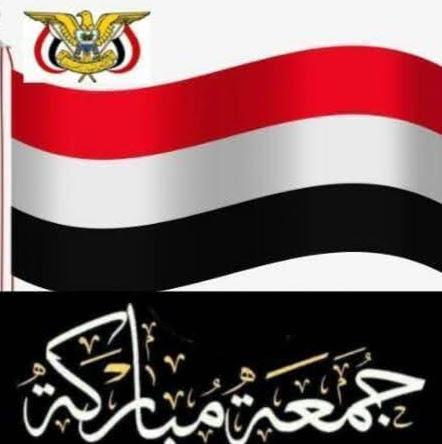 عبده حزام عبدالله القديم