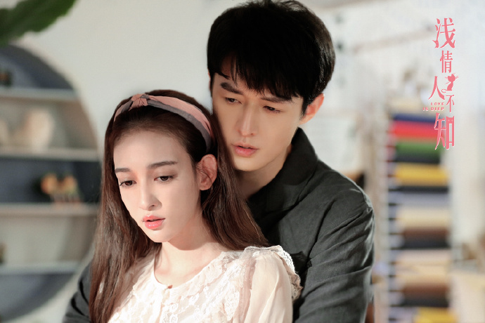 Love is Deep China Drama