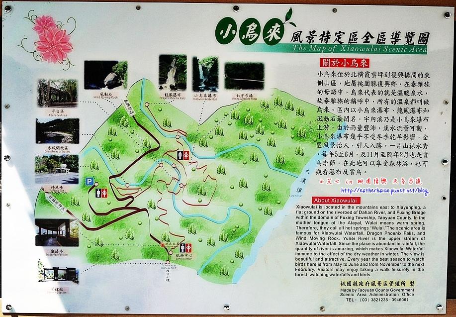 10 全區導覽圖