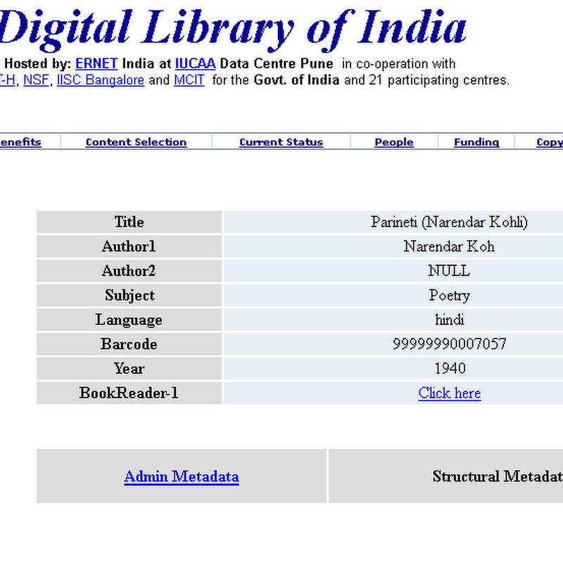 डिजिटल लाइब्रेरी की लाखों किताबों को पीडीएफ़ ईबुक के रूप में निःशुल्क डाउनलोड करें