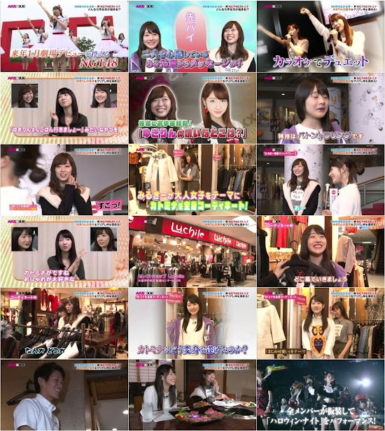 (TV-Variety)(720p) AKB48・SKE48・NMB48 – AKB と XX! ep67 151124