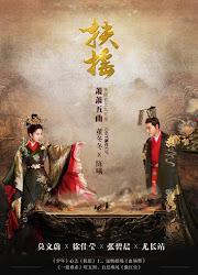 Legend of Fuyao China Drama