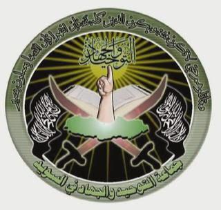 OPERACION GRANJA. PARTIDA ABIERTA.LA GRANJA.25-08-13. Al-qaeda-logo