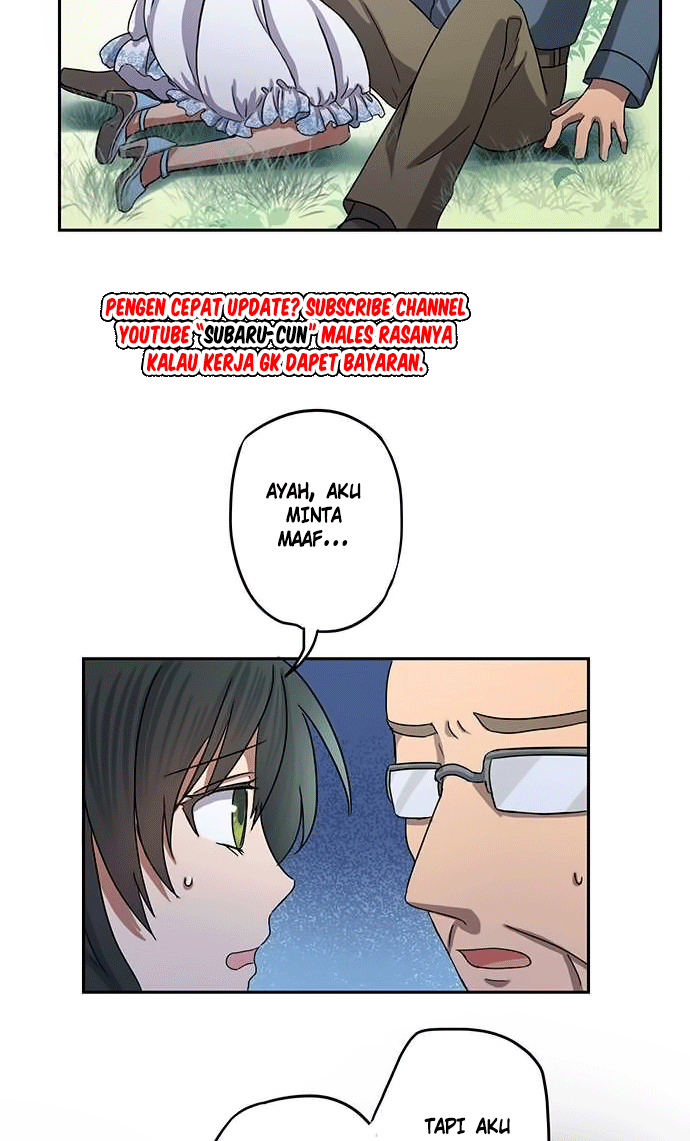 Distancia ~ The Untouchable One: Chapter 15 - Page 19