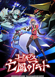 Code Geass- Akito the Exiled 4