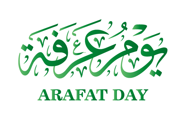 Arafat Arabic calligraphy islamic vector illustration Eps pro download Arafat arabic calligraphy islalic vector eps eid hijri arabian islam muslim arabs design graphic font text isolated type art arab ramadan earafa makkah maka