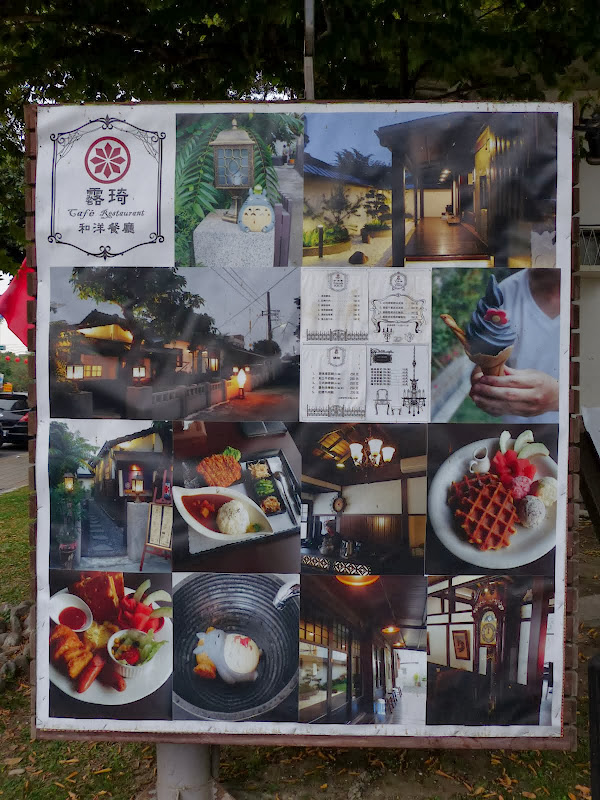 Fang Liao Artist village F 3 ( Pingtung county) et Village cultural a Pingtung city - P1030708.JPG