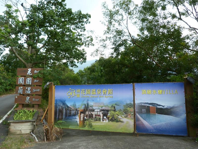 Baolai est exclusivement connu pour ses sources chaudes, et par conséquent constellé d 'hôtels