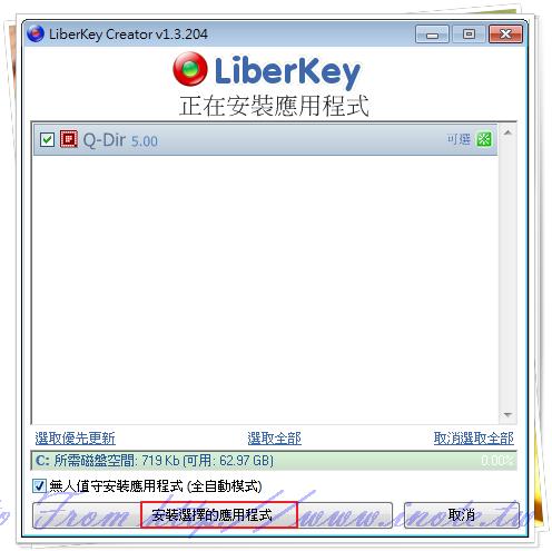 LiberKey 15