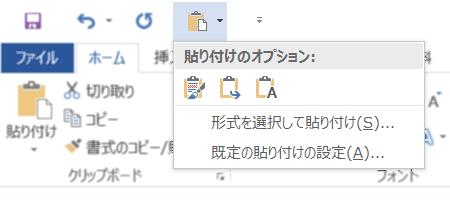OfficeQA_06