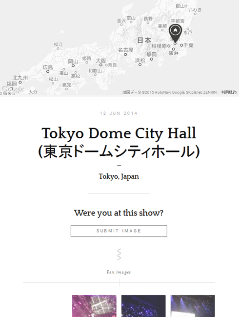 tokyo dome city hall coldplay timeline