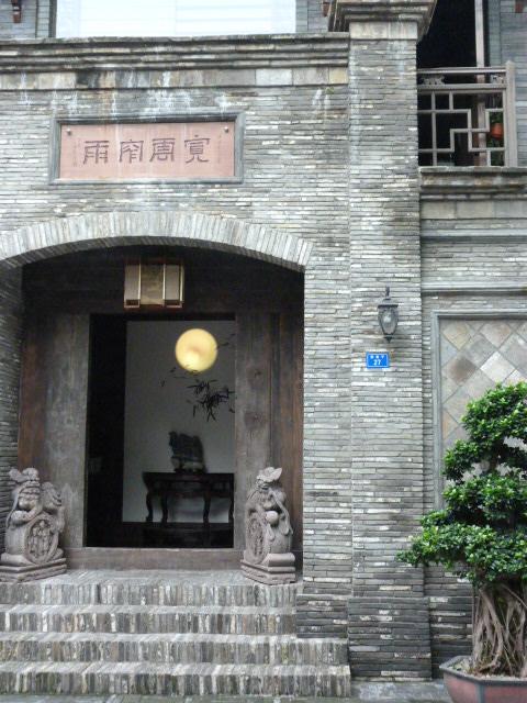 CHINE .SICHUAN. de CHENGDU à JUIZHAIGOU - 1sichuan%2B2594.JPG