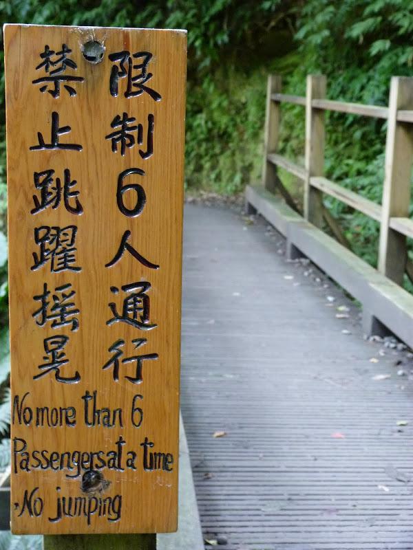 TAIWAN .Jiashi et aux alentours proches - P1000445.JPG
