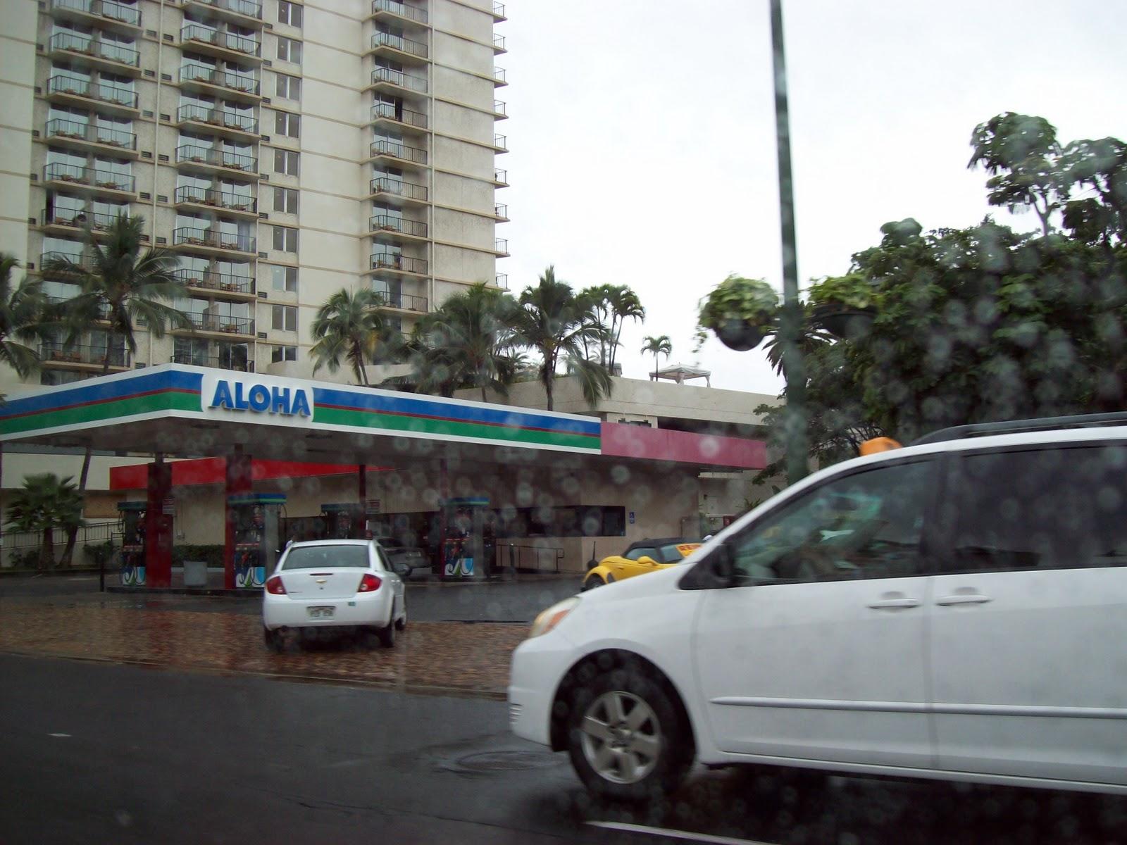 Hawaii Day 1 - 100_6405.JPG