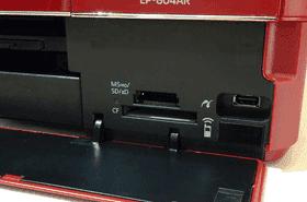 Máy in epson Ep-804A, Khay cắm thẻ nhớ