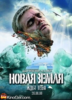 Island of the Condemned (2008)