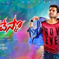 Pandagachesko Movie Posters